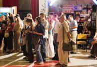 Festivalul international de teatru Atelier - Baia Mare 2007 (4/47)